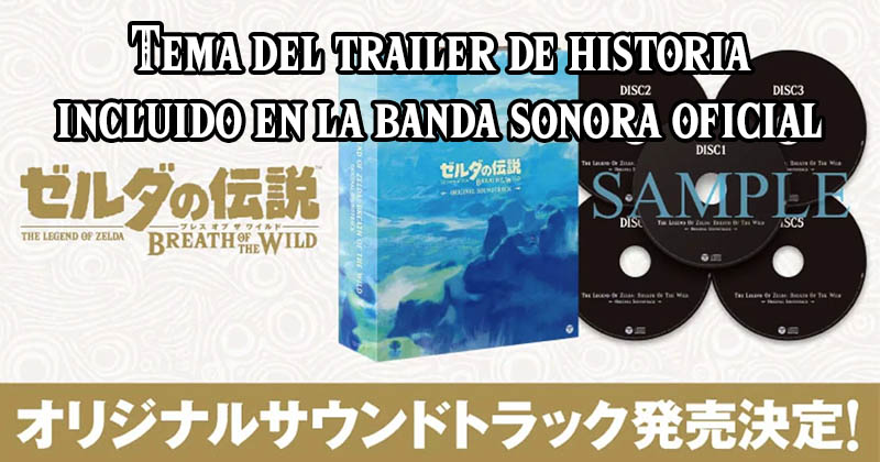 La música íntegra del tráiler de historia de Breath of the Wild ya está disponible