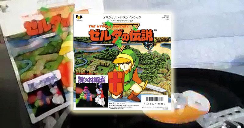 Vinilo The Legend of Zelda Original Soundtrack Orchestra