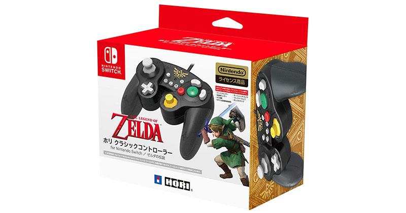 Nuevas imágenes del mando de GameCube de The Legend of Zelda
