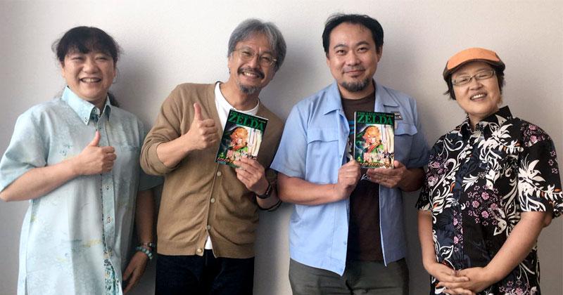 ¿Nuevo Manga de Zelda en preparación?