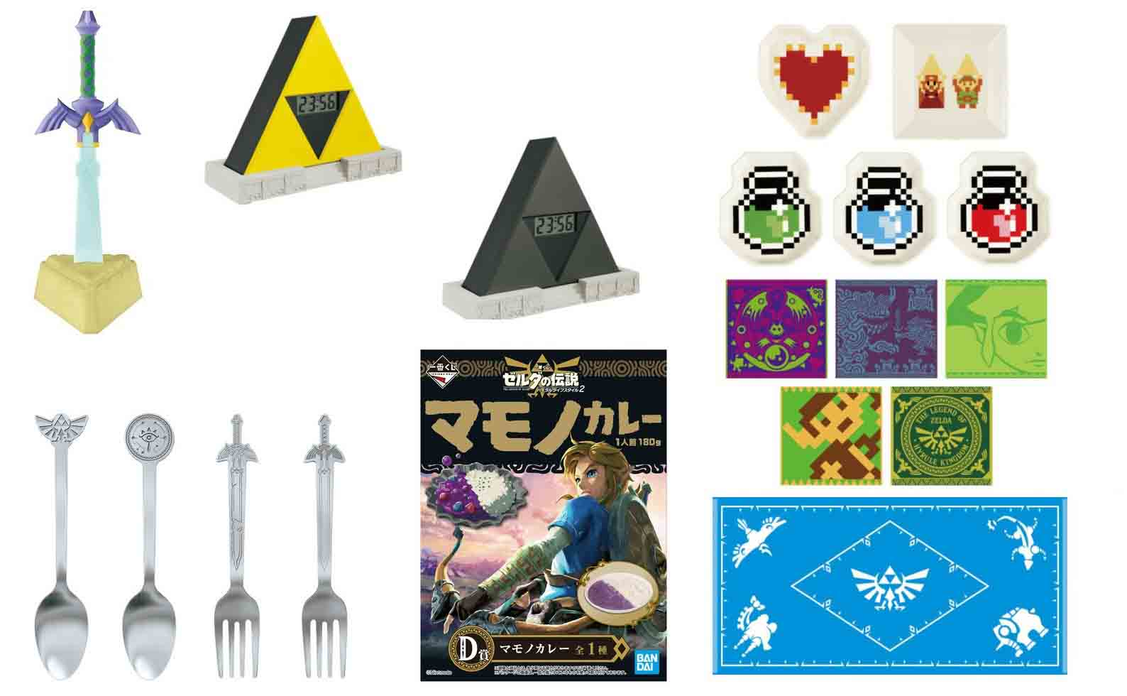 Nuevos artículos de The Legend of Zelda de Bandai