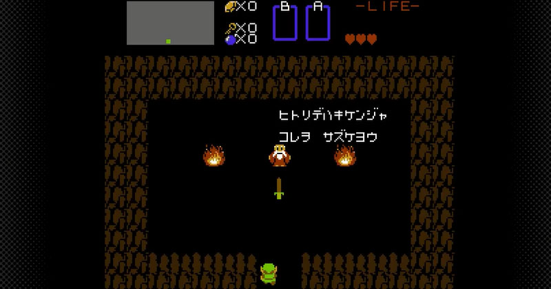 Juega la versión japonesa de The Legend of Zelda en tu Switch
