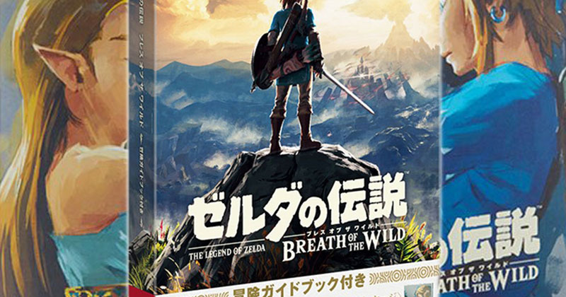 Breath of The Wild + Adventure Guidebook en Japón