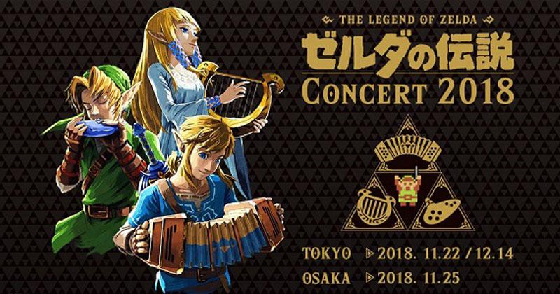 Merchandising del Zelda Concert de Japón
