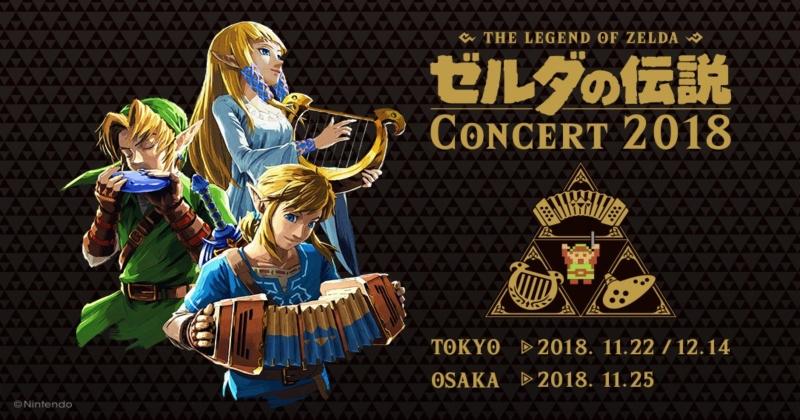 The Legend of Zelda Concert 2018 – Imágenes