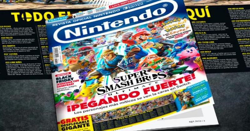 Cierra la Revista Oficial Nintendo