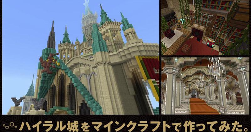 El Castillo de Hyrule reconstruído en Minecraft