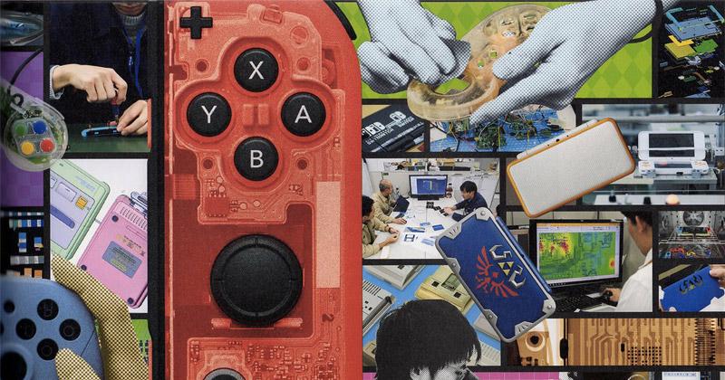 Imágenes del Libro de Nintendo 2019