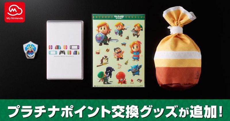 Regalos de Link's Awakening en My Nintendo JP