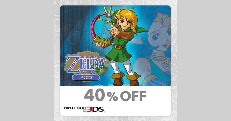 Descuentos de noviembre en My Nintendo