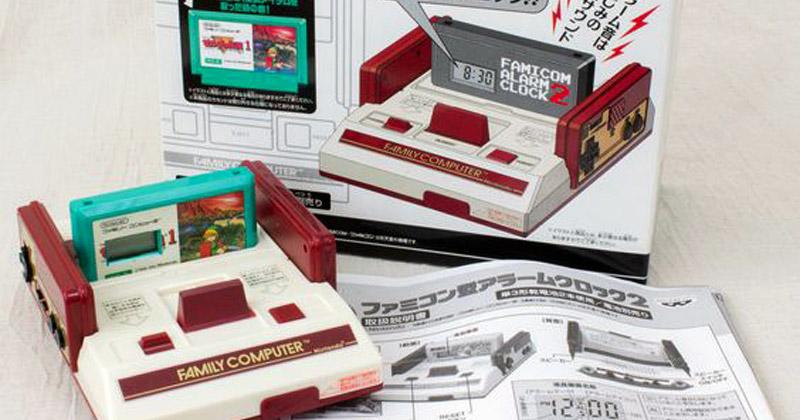 Reloj Famicom Zelda 1