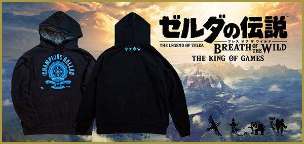 La sudadera con capucha de The Kings of Games hace gala de las Bestias Divinas y los Elegidos de The Legend of Zelda: Breath of the Wild