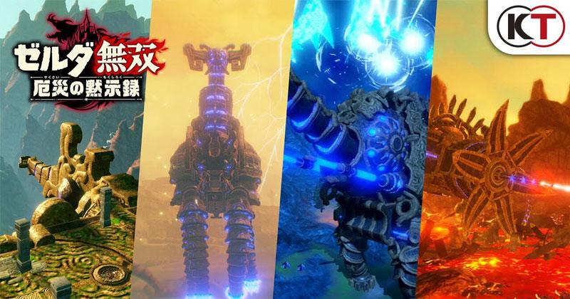 La era del cataclismo: Nuevo arte de las Bestias Divinas