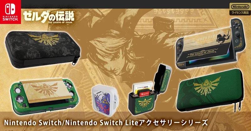 Nuevos accesorios de Keys Factory por el 35º. aniversario de The Legend of Zelda