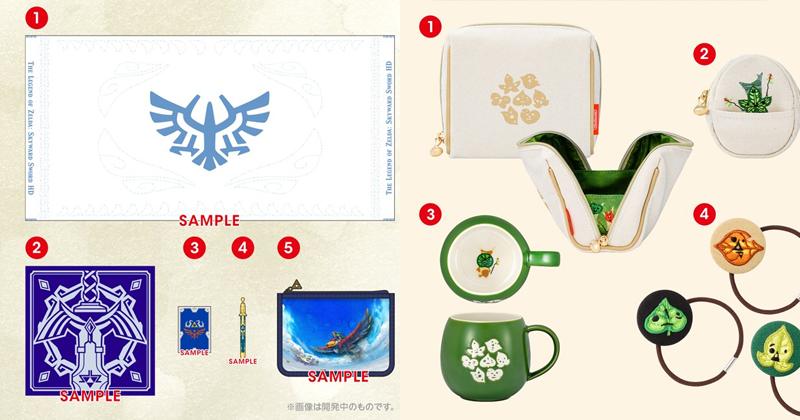 Nuevo merchandising de los kolog y de Skyward Sword HD