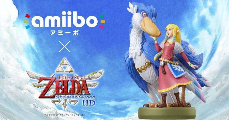 Nuevo amiibo de Zelda y su pelícaro anunciado