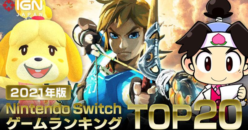 Breath of the Wild, el mejor juego de Switch según IGN Japón