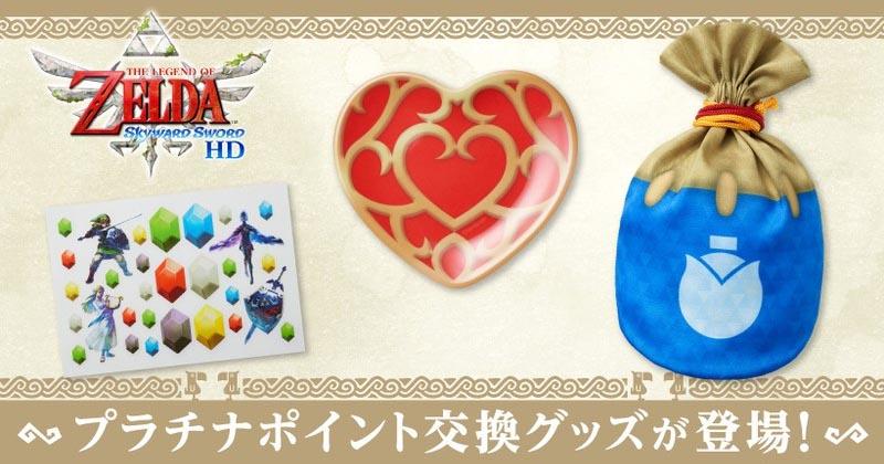 Nuevos artículos de Skyward Sword HD en MyNintendo Japón