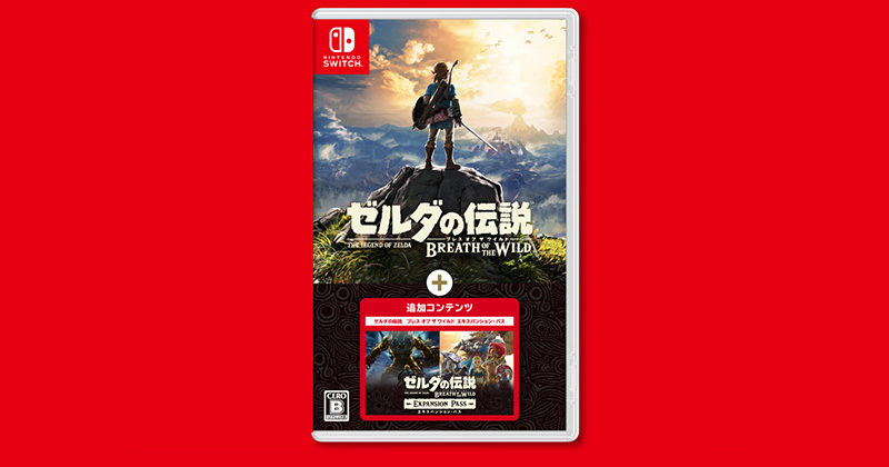 Nintendo Japón pondrá a la venta un pack de Breath of the Wild con su pase de expansión incluido
